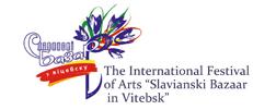 "The International Festival of Arts ""Slavianski Bazaar in Vitebsk"""