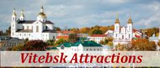 Vitebsk attractions