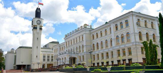 Vitebsk Regional Executive Committee