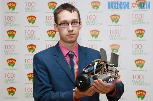 15 молодежных проектов представят Витебщину нареспубликанской выставке «100 идей для Беларуси»