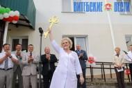 Послереконструкции открылся терапевтический корпус детской областной больницы