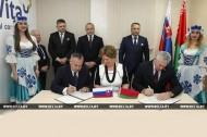 Пакет документов о белорусско-словацком сотрудничестве подписан в Витебской области