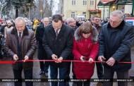 Лечебный корпус Витебской областнойинфекционной больницы открылся после модернизации