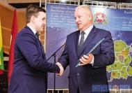 В культурно-развлекательном центре «Планета» прошел международный форум «Инновационное предпринимательство Витебской области»