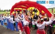 Cельхозпредприятие «Мазоловогаз» Витебского района отпраздновало окончание жатвы
