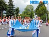 "XIX Международный фестиваль народной музыки ""Звіняць цымбалы і гармонік"" в Поставах"