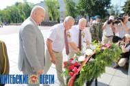 День Независимости прошел в Витебске