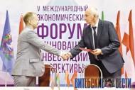 Международный экономический форум «Инновации. Инвестиции. Перспективы» усилил интерес инвесторов к реализации проектов в Беларуси