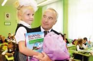 Председатель Витебского облисполкома побывал на торжественной линейке в оршанской гимназии