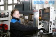 Прессованную кожу из отходов обувной промышленностипроизводят в технопарке ВГТУ