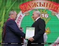 В Сеннопрошли областные «Дажынкі-2016»