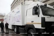 Віцебская вобласць плануе абзавесціся другой перасоўнай міні-паліклінікай