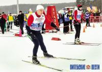 Областной праздник «Витебская лыжня»