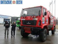 Белорусские МАЗы выйдут на гоночную трассу международного ралли в Полоцком районе