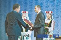 Руководителям предприятий Витебской области вручены премии за качество выпускаемой продукции