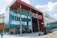 Гипермаркет Green в Витебске. Центр Грин Витебск.