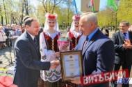 В Витебске открыли обновлённые доски почёта (02.05.2019)