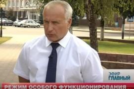 Интервью с главой Витебской области Николаем Шерстнёвым. Главный эфир