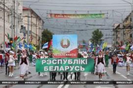 День Независимости в Витебске (04.07.2018)