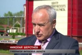Глава Витебщины Николай Шерстнёв рассказал об урожае и посевной в северном регионе (30.05.2021)