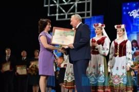 Человек года — чествование лучших в Витебской области (08.02.2019)