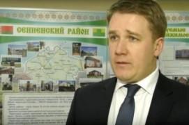 Председателем Сенненского райисполкома назначен Игорь Мороз (18.03.2020)