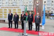 Новую Доску почёта открыли в Витебске (06.07.2020)