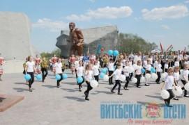 На мемарыяле «Прарыў» адзначылі гадавіну падзей ВАВ (07.05.2018)