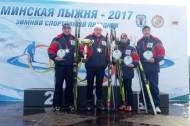 """Команда Витебской области стала победителем """"Минской лыжни - 2017"""""""