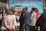 Большой августовский педсовет в Витебске (23.08.2018)