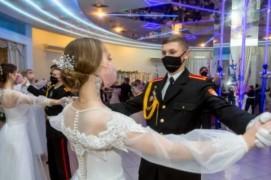 Новогодний молодёжный бал прошёл в Витебске (18.12.2020)