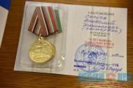 Воинам-интернационалистам вручили юбилейные медали (13.01.2019)