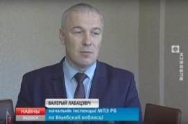 Запрацуе першы ў вобласці цэнтр па абслугоўванні плацельшчыкаў (20.06.2017)