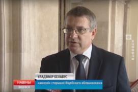 7 кацельняў вобласці плануецца мадэрнізаваць (26.05.2017)