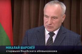 Новый указ по АПК Витебской области. Что меняется? (27.02.2020)