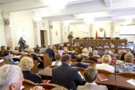 Областная педагогическая конференция прошла в Витебске (25.08.2020)