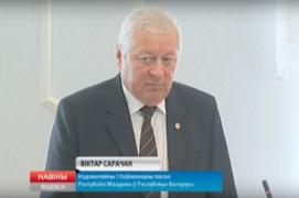 Малдова зацікаўлена ў развіцці партнёрскіх адносін з Беларуссю (29.06.2017)