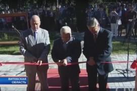 В Шумилино открыт физкультурно-оздоровительный комплекс исдан многоквартирный жилой дом