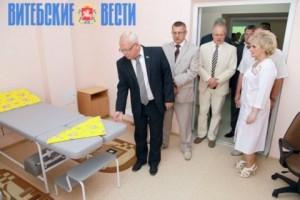 Адкрыццё тэрапеўтычнага корпуса абласнога дзіцячага клінічнага цэнтра ў Віцебску